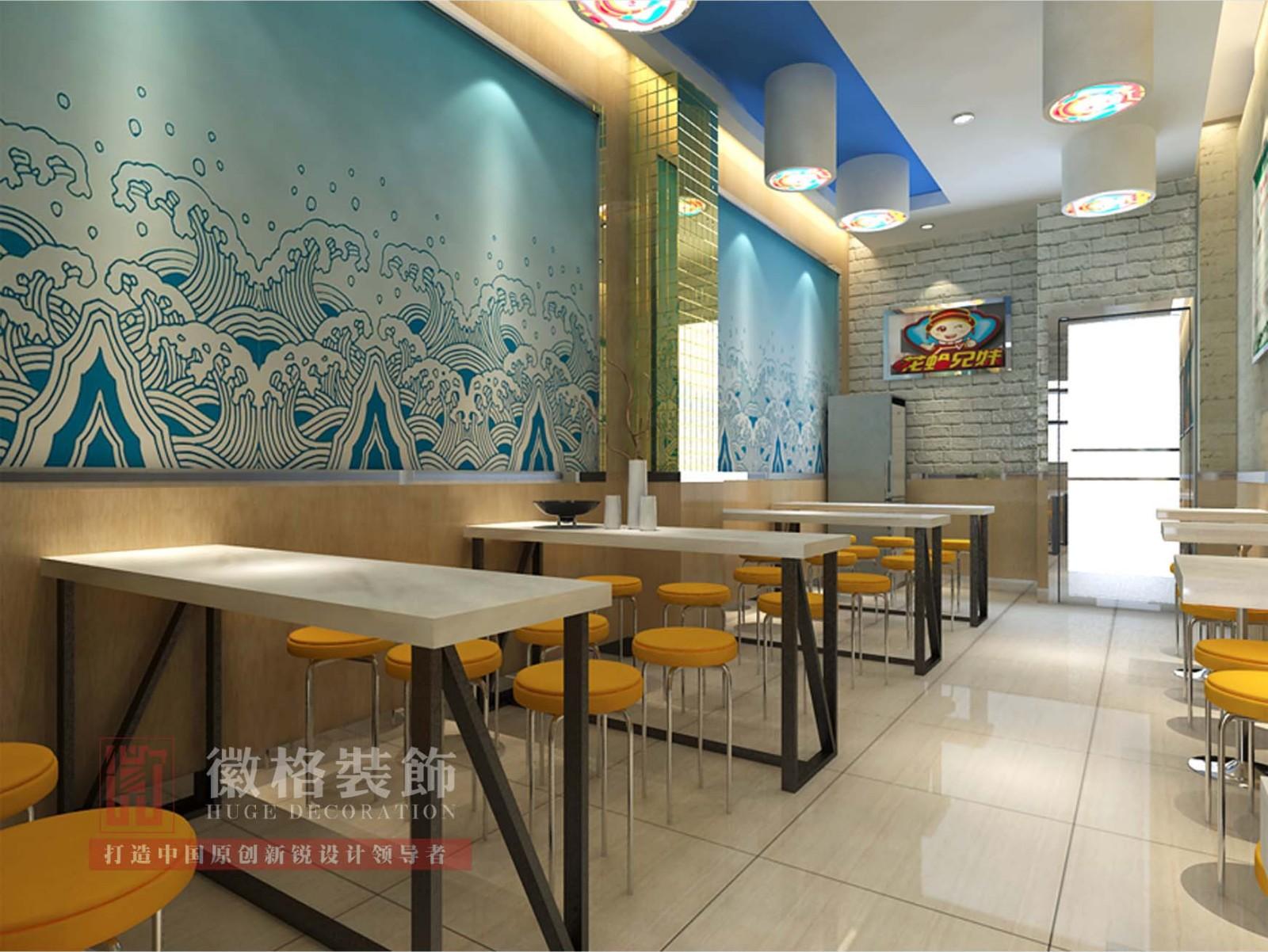 花蛤兄妹 商业空间 现代风格 - 徽格装饰原创新锐设计