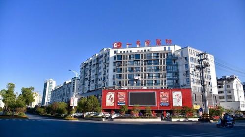 一号家居网,十一年专业家居服务平台,中国在线家居领导者